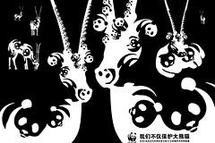 公益广告:我们不仅保护大熊猫