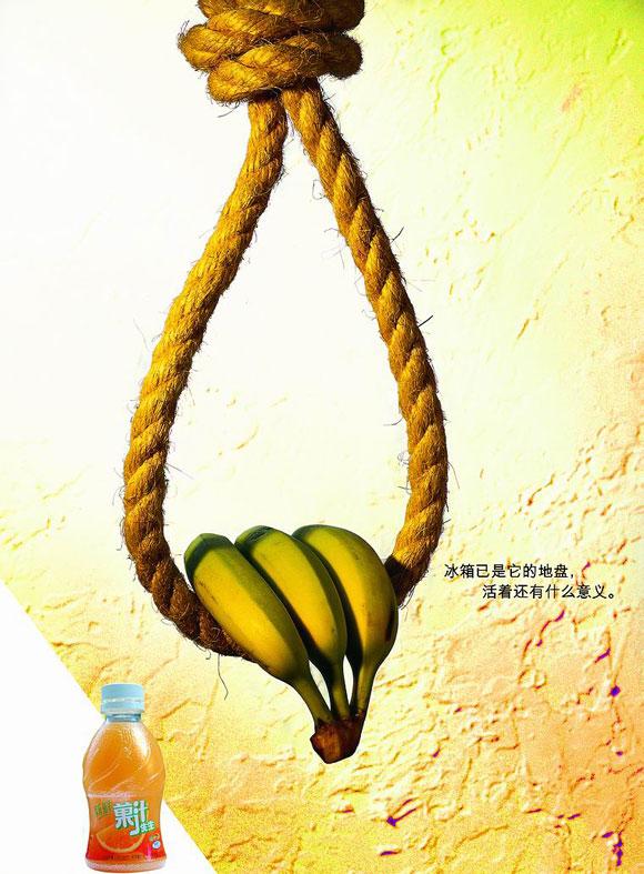 """""""果汁先生""""水果创意广告"""