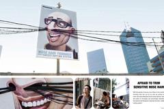 松下鼻毛修剪器户外广告创意-这组广告是一个户外广告与真实环境相结合的创意案例,由印度尼西亚的The Lovemarks公司创作的。广告很好的利用了电线这种生活常见的东西充当广告中的毛发元素,生动有趣,让人印