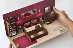 宜家立体折页广告设计-阿拉伯的设计师Leo Rosa Borges,身为IKEA的拥护者,对于现在厚厚一本的型录设计不慎满意,觉得可以更加刺激每个会员的购买欲,设计了一款平面的折叠DM ,当你打开这张DM时,里面的家具