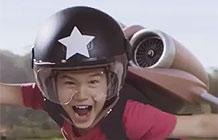 丰田梦幻之车宣传广告