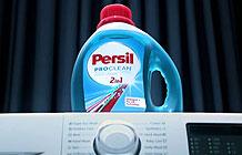 【字幕】2016超级碗广告 碧浪2合1超强洗衣粉-碧浪的这个2合1洗衣液赢得了一个奖,所以这次就是推这个获奖说明,顺便把自家的汰渍给损一下。                          所属专题       2016年超级碗广告合