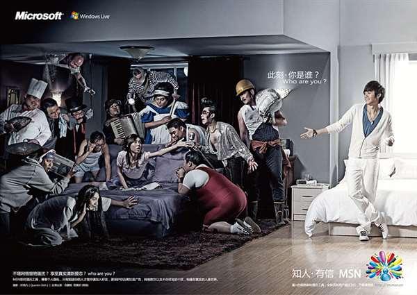 MSN宣传广告