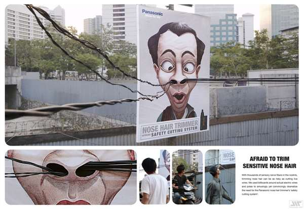 松下鼻毛修剪器户外广告创意3