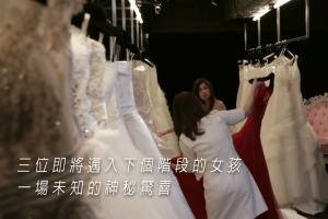 台湾暖心写实风格广告短片《我和妈不一样》