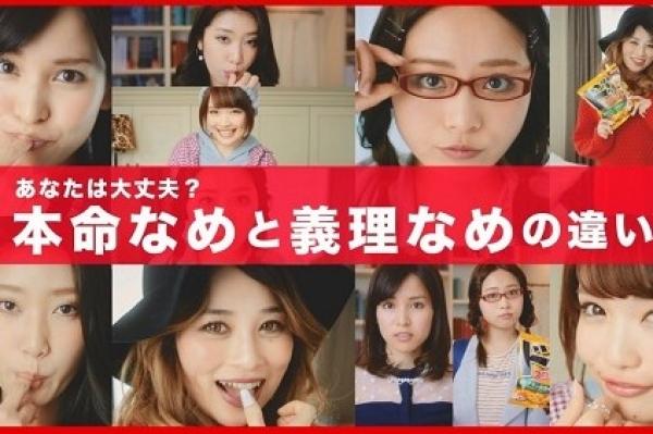 年度最佳情人节广告短片《日本湖池屋玉米棒》