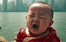 可口可乐  婴儿们的欢乐颂