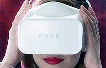 FOVE眼球追踪VR设备