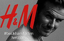 贝克汉姆的H&M广告要来咯 这一次不耍性感 开始逗笑了