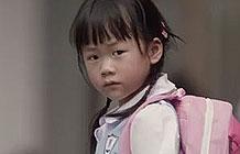 【中文】女儿说爸爸是最好的,但..爸爸说谎...因为...